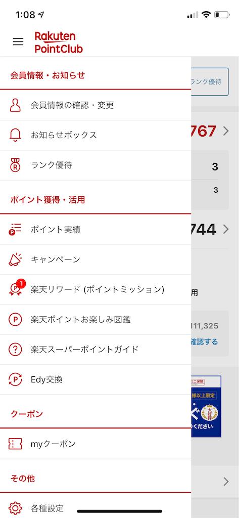 f:id:seikatsuhogo:20200127011903p:image