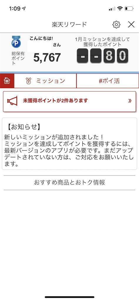 f:id:seikatsuhogo:20200127011907j:image