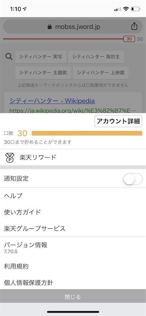 f:id:seikatsuhogo:20200127012020j:image