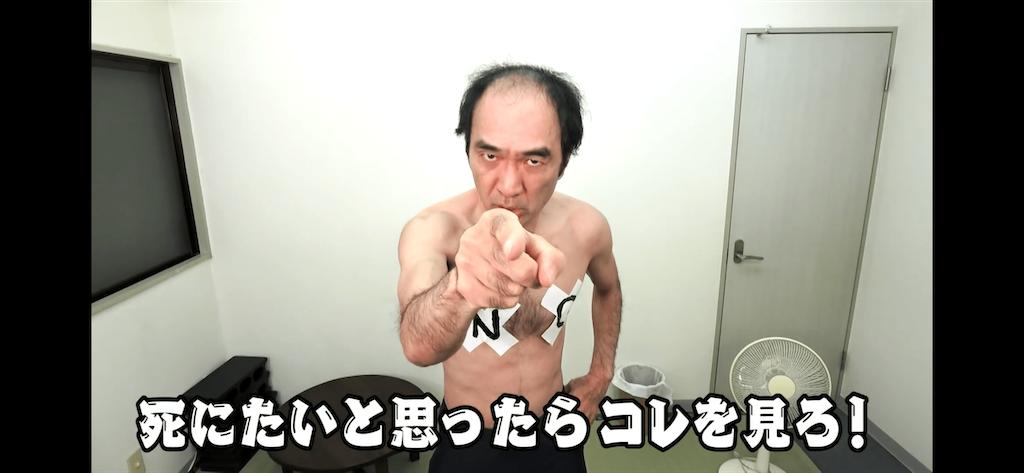 f:id:seikatsuhogo:20200202011856p:image