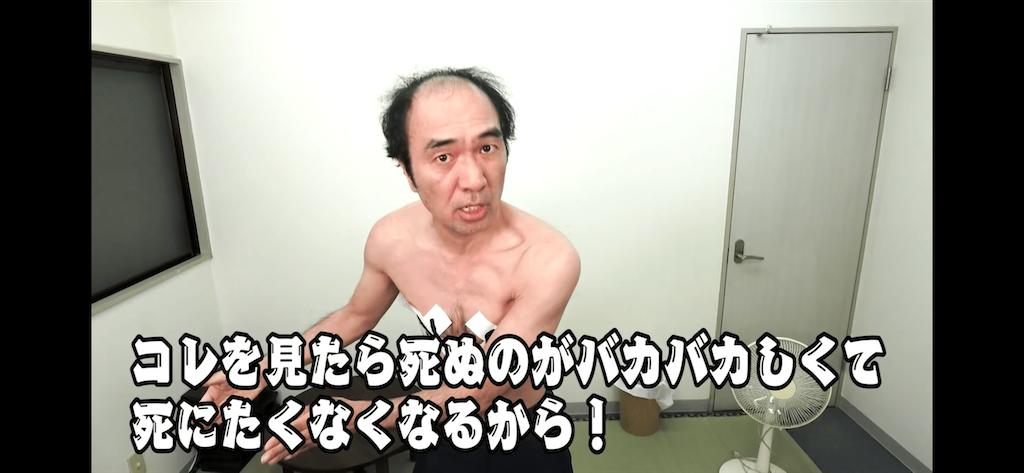 f:id:seikatsuhogo:20200202012107p:image