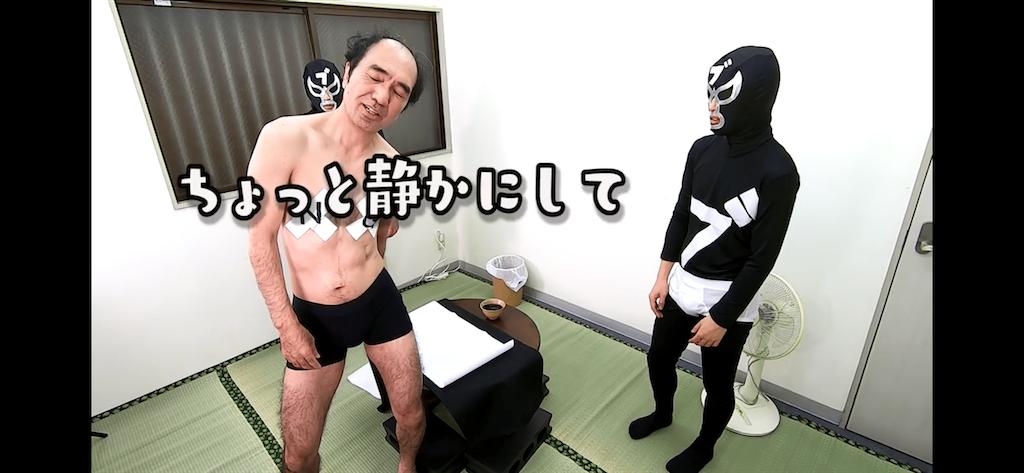 f:id:seikatsuhogo:20200202012241p:image