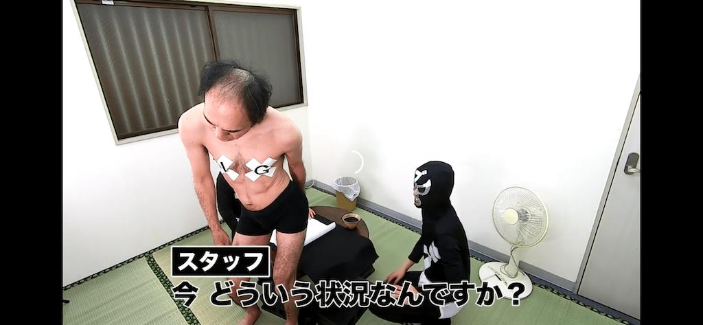 f:id:seikatsuhogo:20200202012245p:image