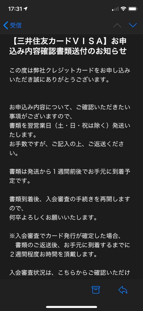 f:id:seikatsuhogo:20200205173532p:image