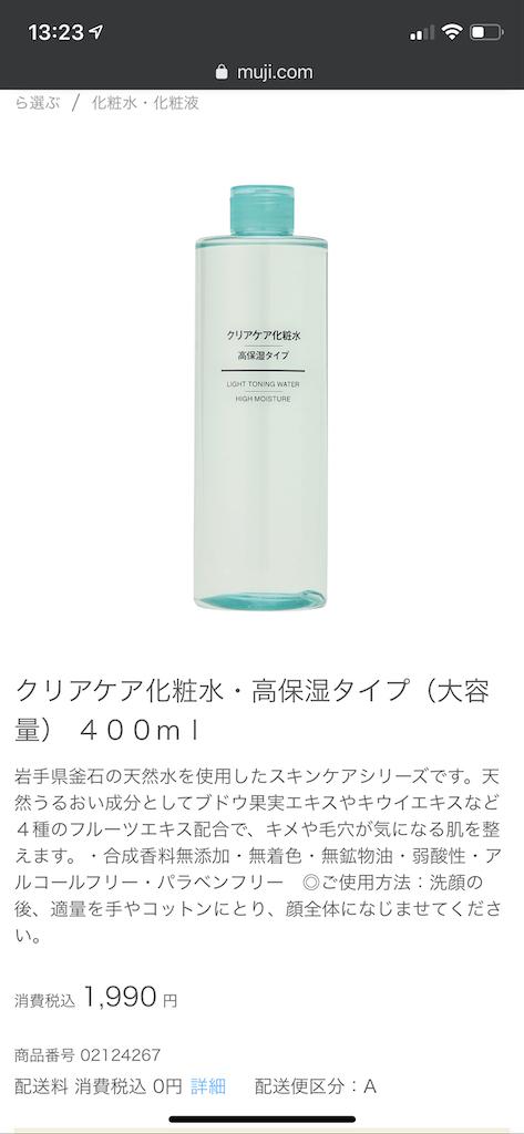 f:id:seikatsuhogo:20200208132704p:image
