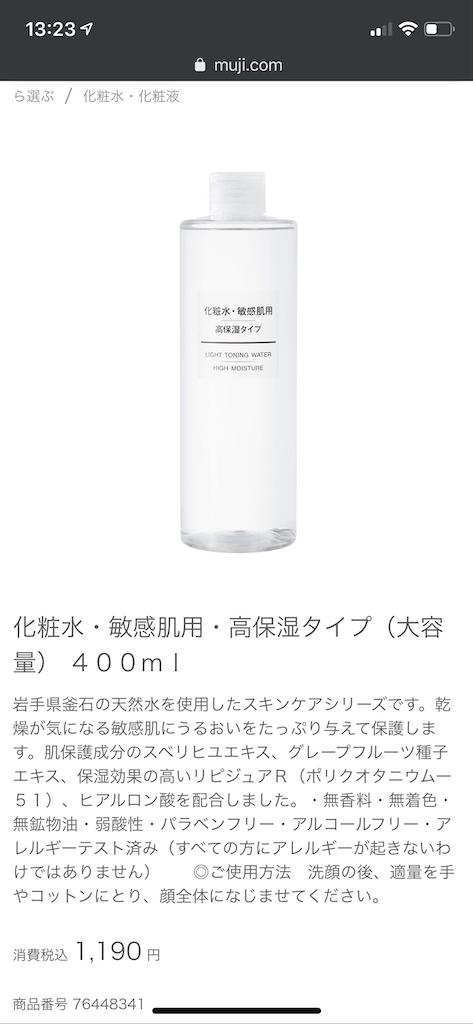 f:id:seikatsuhogo:20200208132717p:image