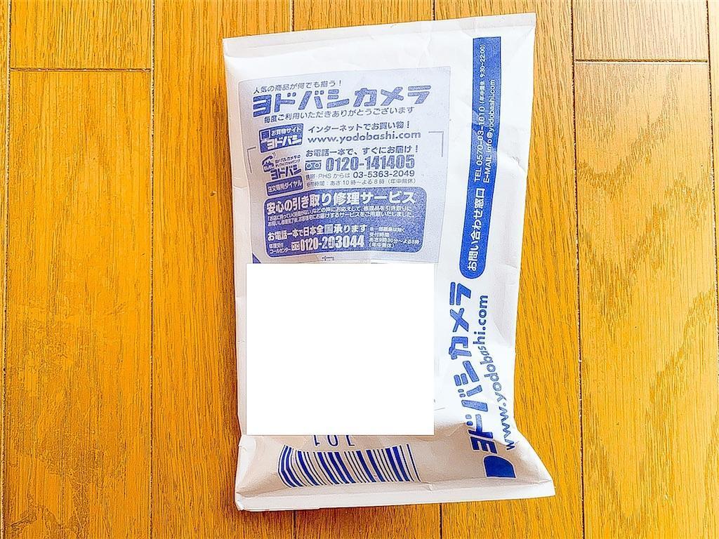 f:id:seikatsuhogo:20200209130633j:image