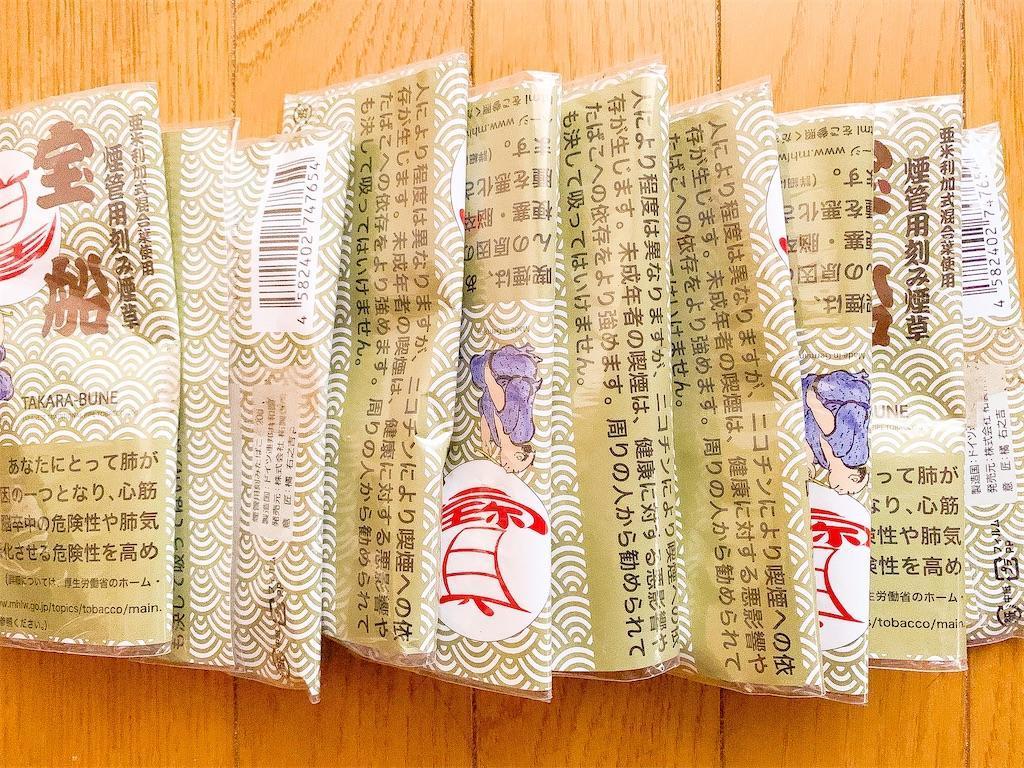 f:id:seikatsuhogo:20200212072343j:image
