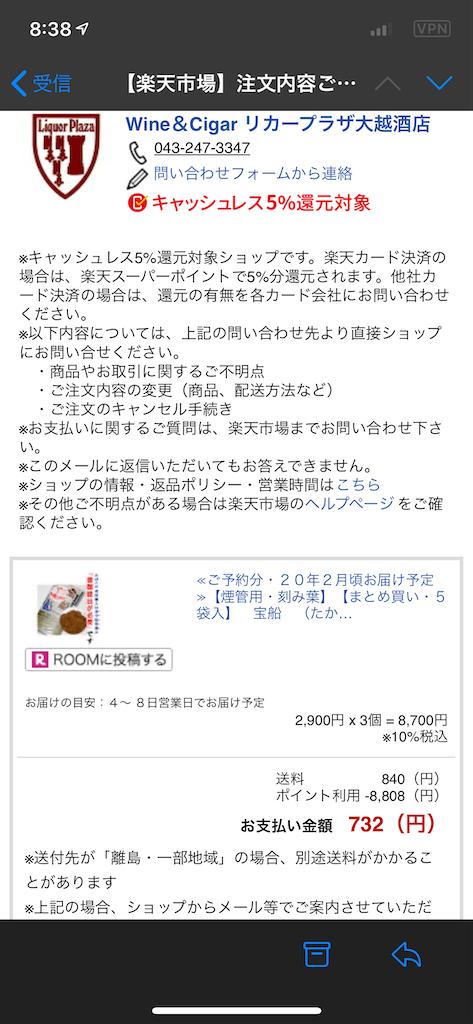 f:id:seikatsuhogo:20200215083944p:image