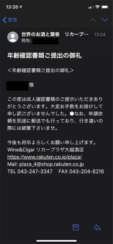 f:id:seikatsuhogo:20200215132833j:image