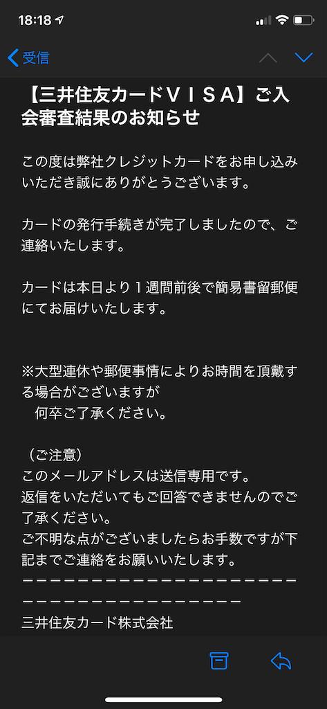 f:id:seikatsuhogo:20200217182040p:image