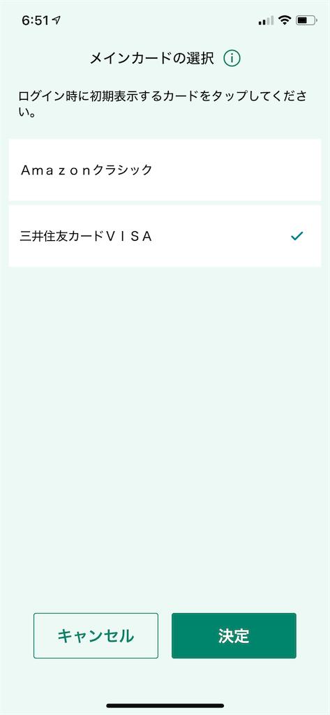 f:id:seikatsuhogo:20200218074840p:image