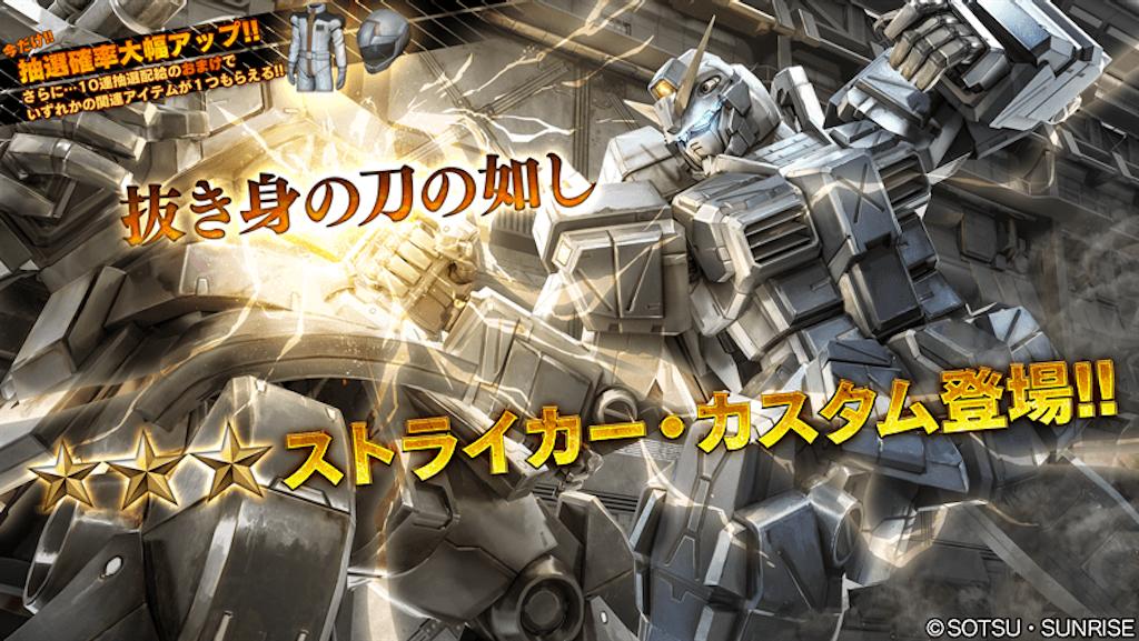 f:id:seikatsuhogo:20200220140410p:image