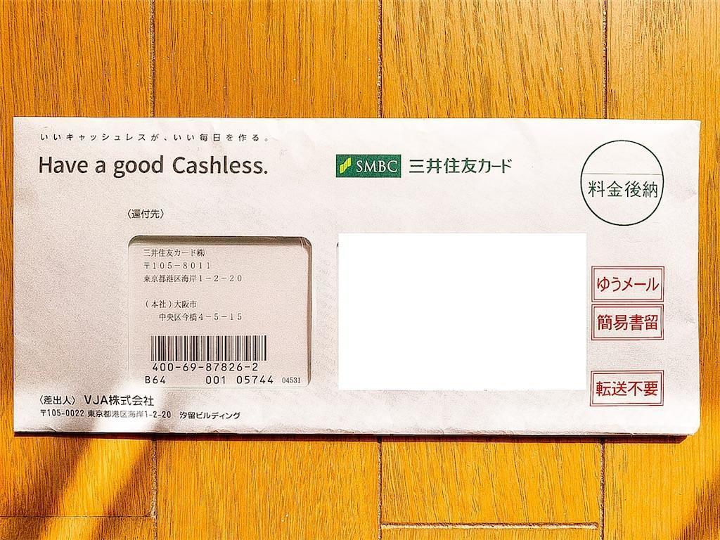 f:id:seikatsuhogo:20200221132016j:image