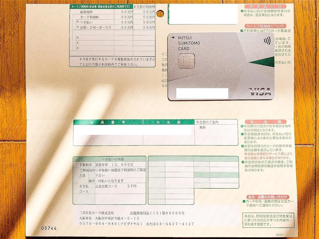 f:id:seikatsuhogo:20200221132757j:image