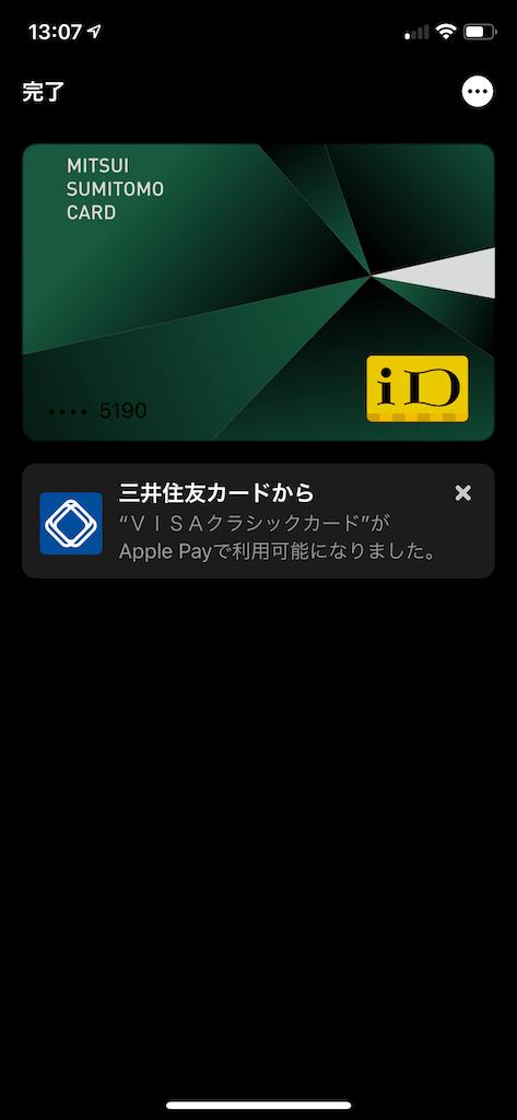 f:id:seikatsuhogo:20200221133024p:image