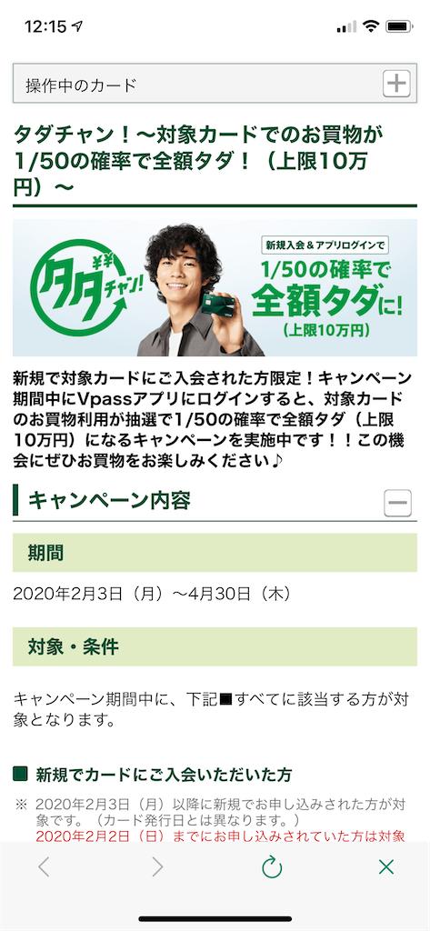 f:id:seikatsuhogo:20200222121859p:image