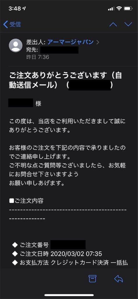 f:id:seikatsuhogo:20200303035543j:image