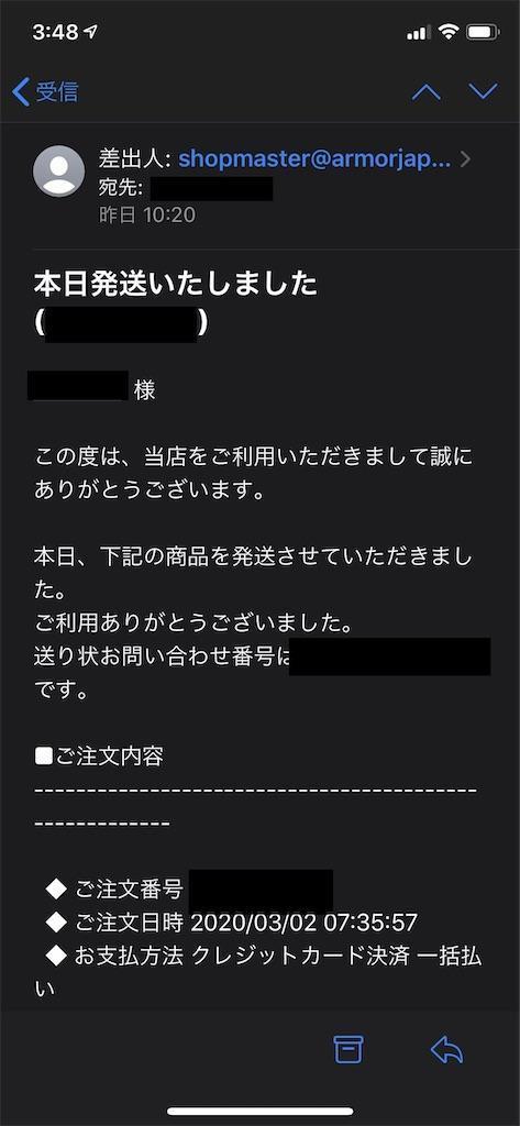 f:id:seikatsuhogo:20200303035547j:image