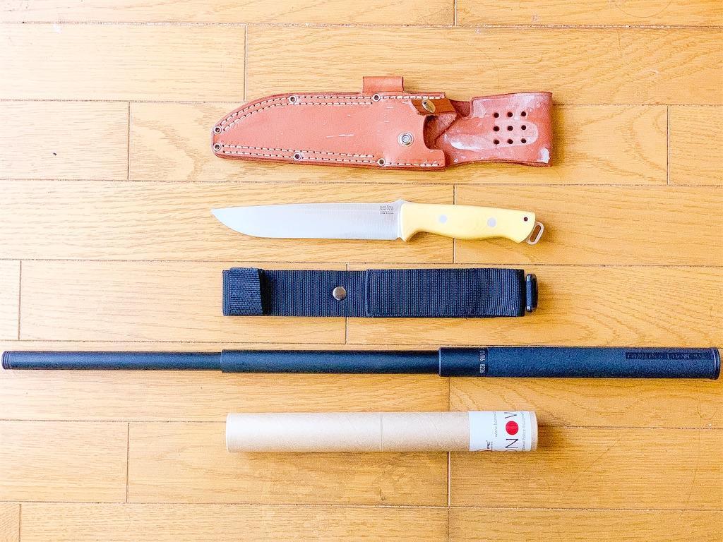 f:id:seikatsuhogo:20200303104903j:image