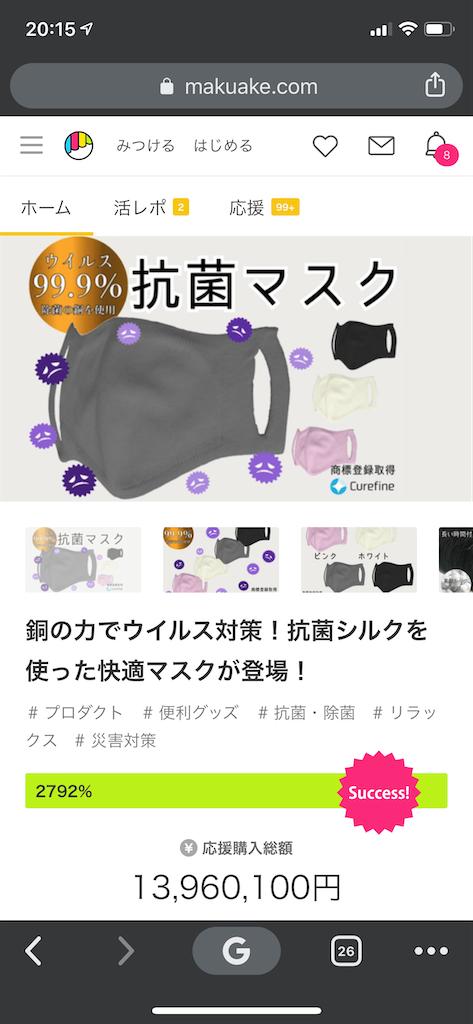 f:id:seikatsuhogo:20200304202155p:image