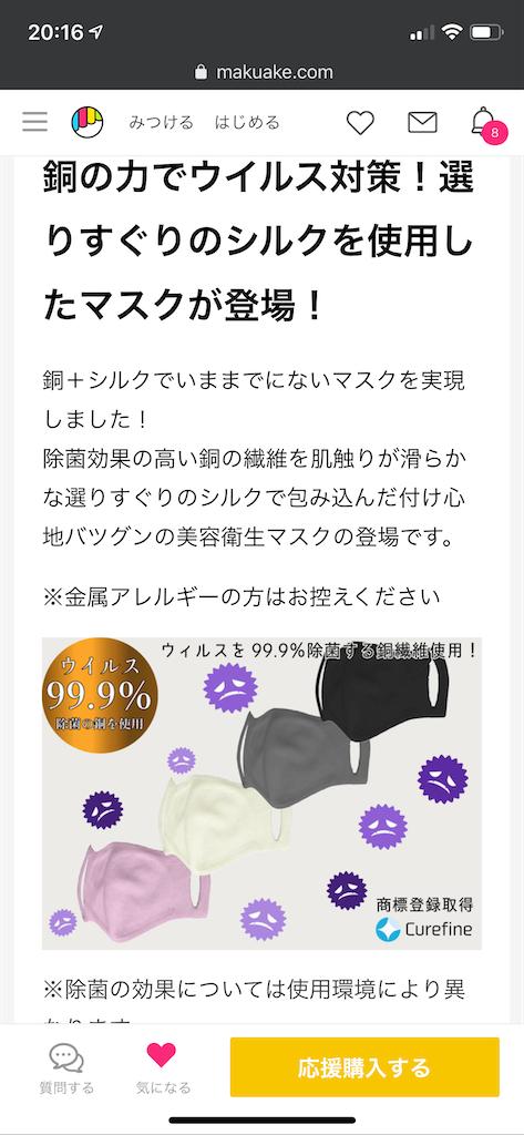 f:id:seikatsuhogo:20200304202613p:image