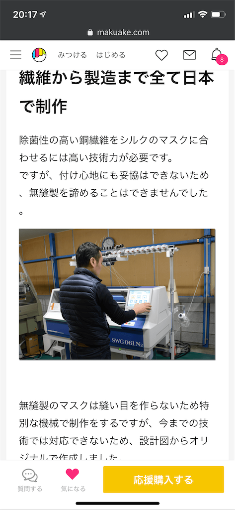 f:id:seikatsuhogo:20200304202618p:image