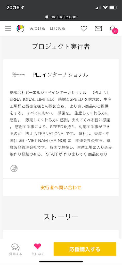 f:id:seikatsuhogo:20200304202808p:image
