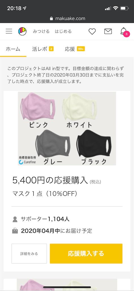 f:id:seikatsuhogo:20200304205558p:image