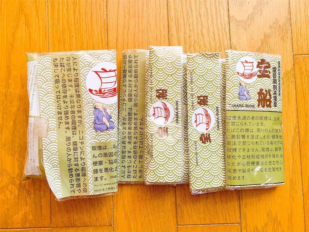 f:id:seikatsuhogo:20200306150816j:image