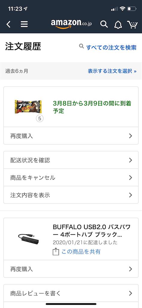 f:id:seikatsuhogo:20200307113204p:image