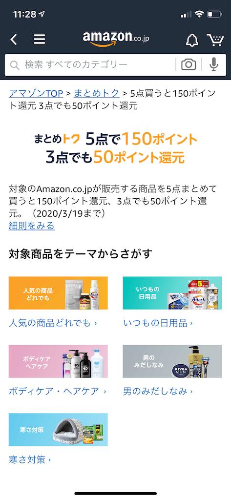 f:id:seikatsuhogo:20200307113712p:image