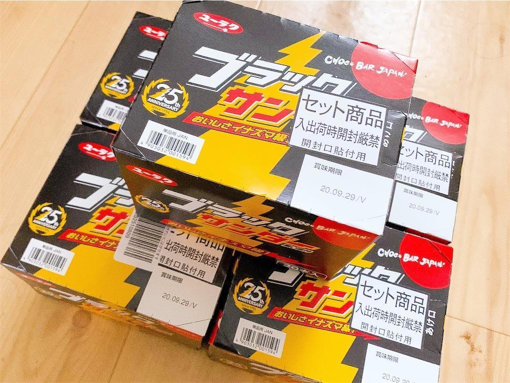 f:id:seikatsuhogo:20200308130249j:image