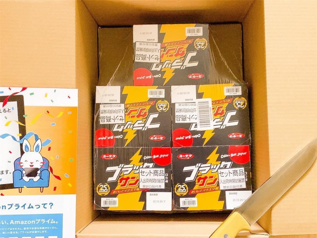 f:id:seikatsuhogo:20200308130253j:image