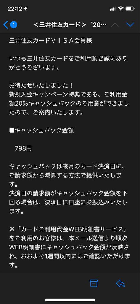 f:id:seikatsuhogo:20200312230424p:image