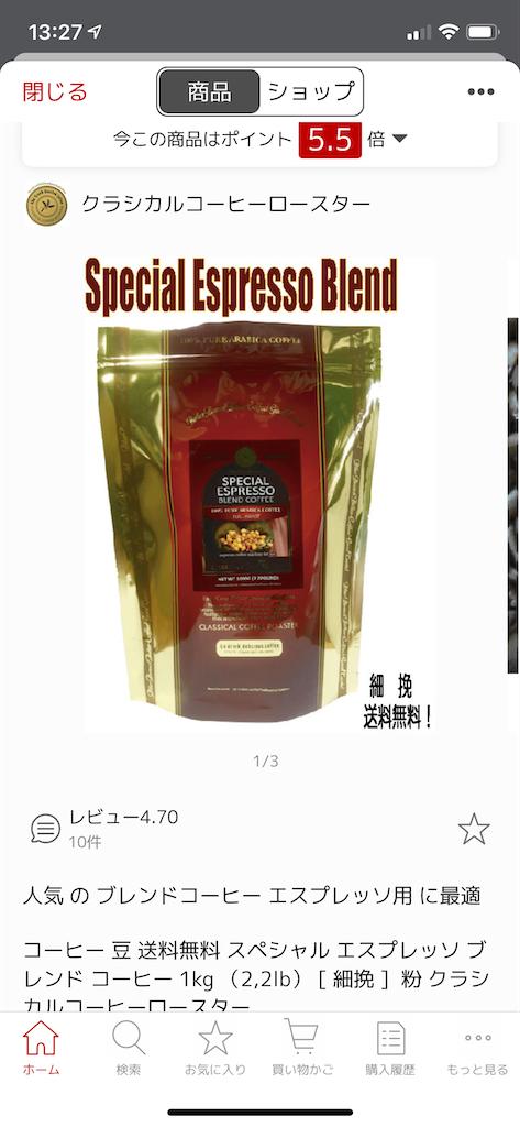 f:id:seikatsuhogo:20200314132941p:image