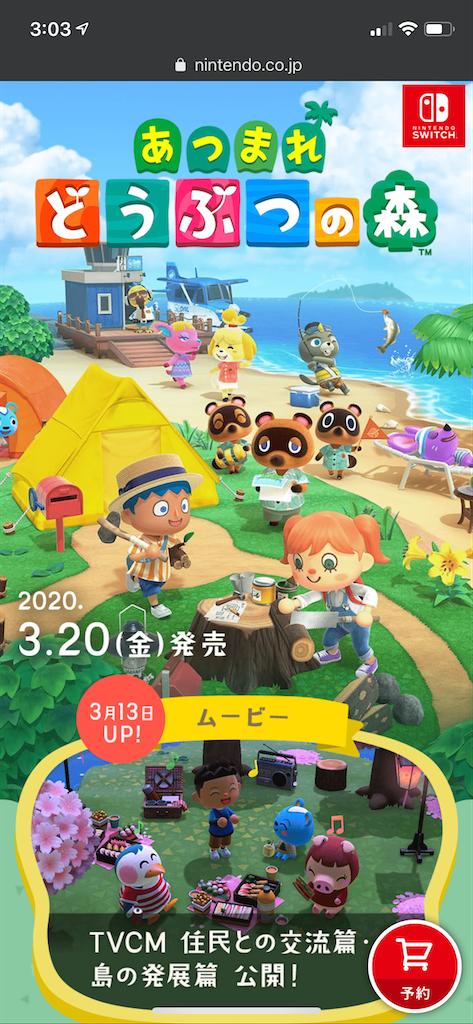 f:id:seikatsuhogo:20200318030501p:image