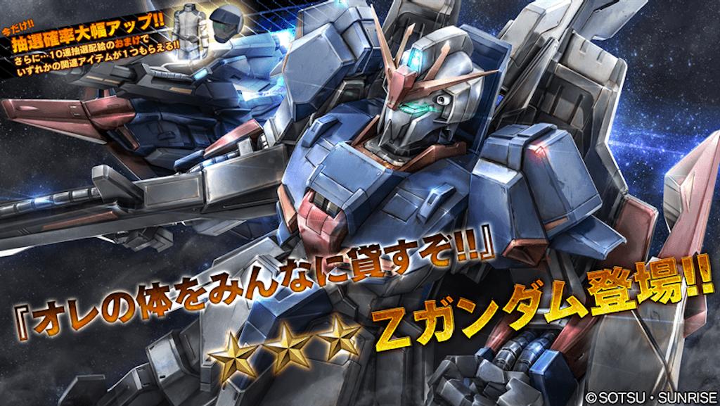 f:id:seikatsuhogo:20200326140335p:image