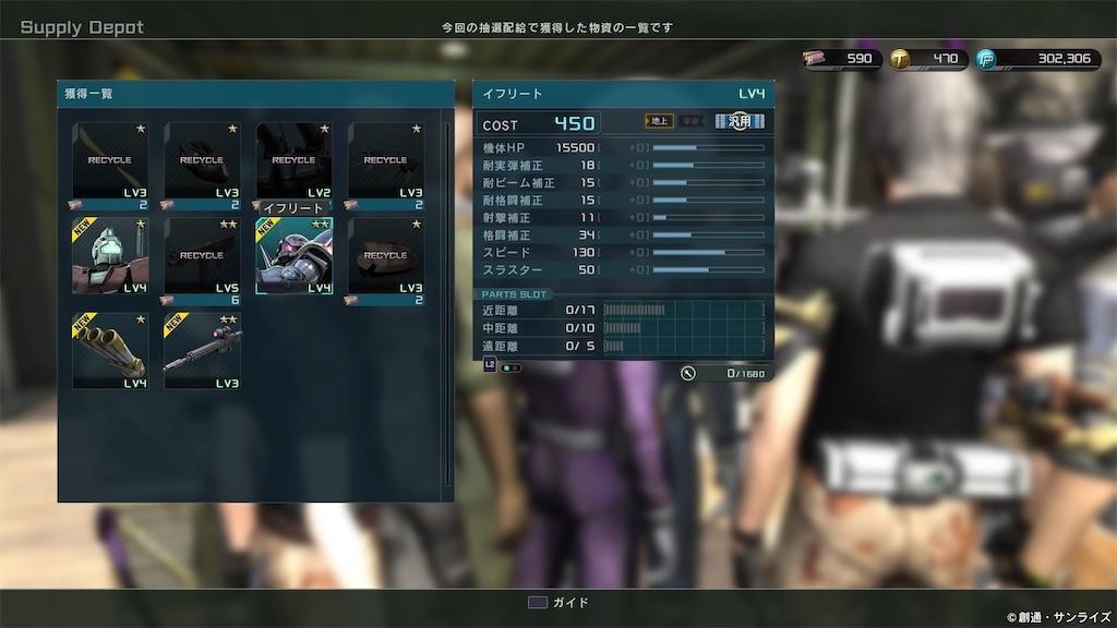 f:id:seikatsuhogo:20200326142401j:image