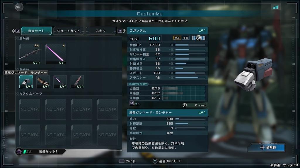 f:id:seikatsuhogo:20200326142438j:image