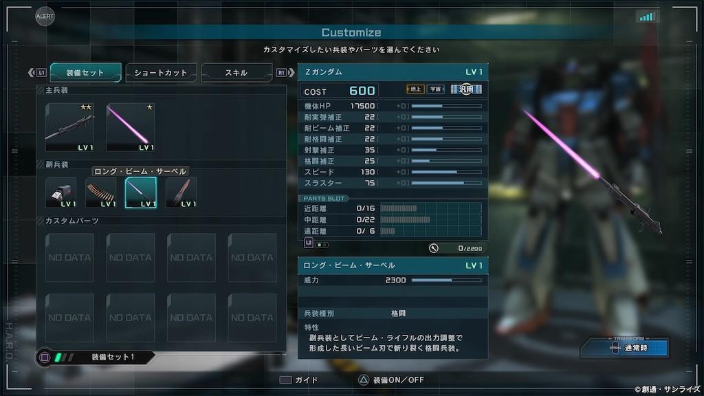 f:id:seikatsuhogo:20200326142440j:image