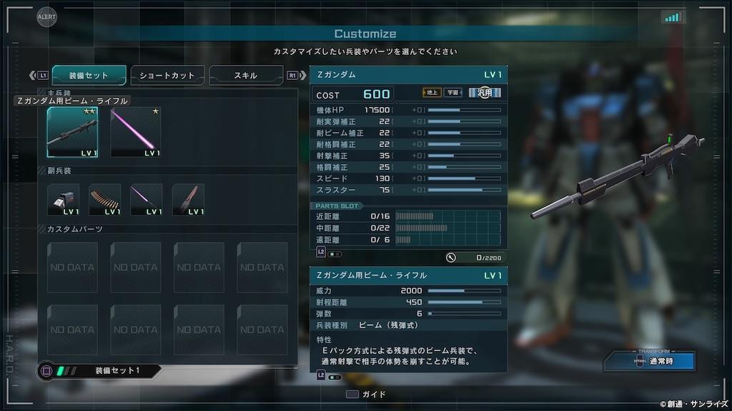 f:id:seikatsuhogo:20200326142444j:image