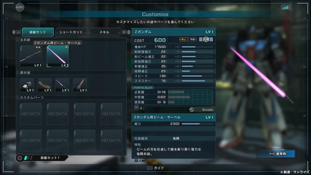 f:id:seikatsuhogo:20200326142449j:image
