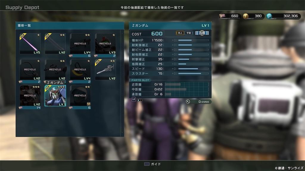 f:id:seikatsuhogo:20200326142453j:image