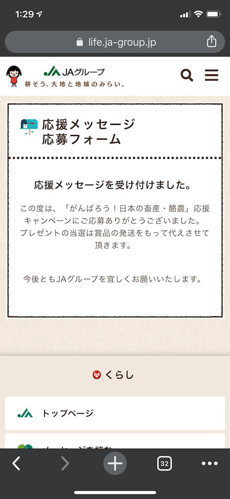 f:id:seikatsuhogo:20200402013805p:image