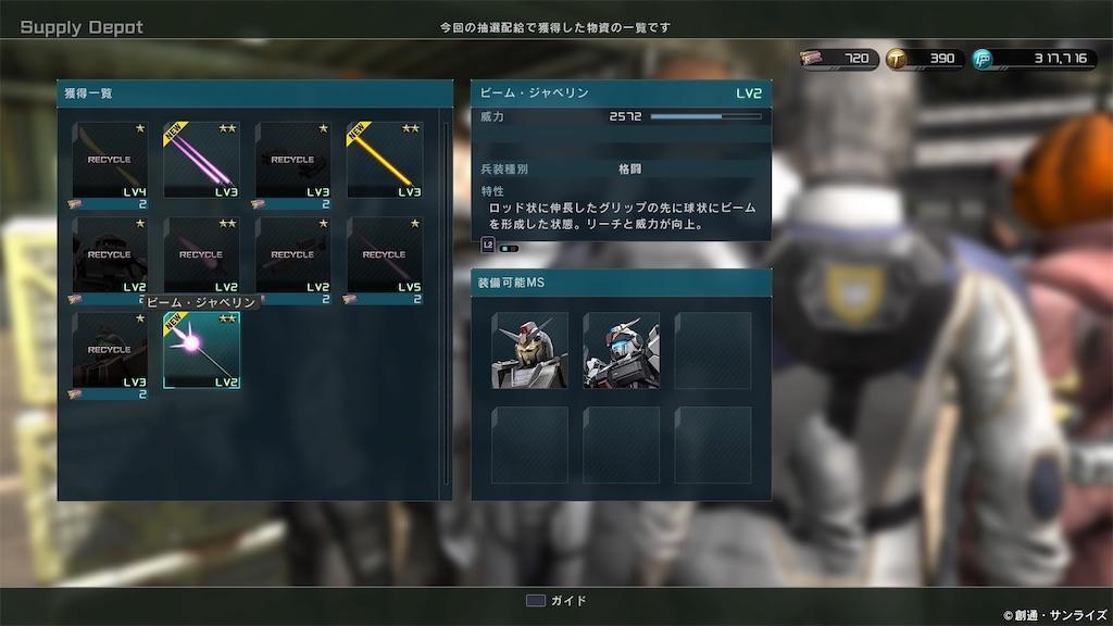 f:id:seikatsuhogo:20200402141211j:image