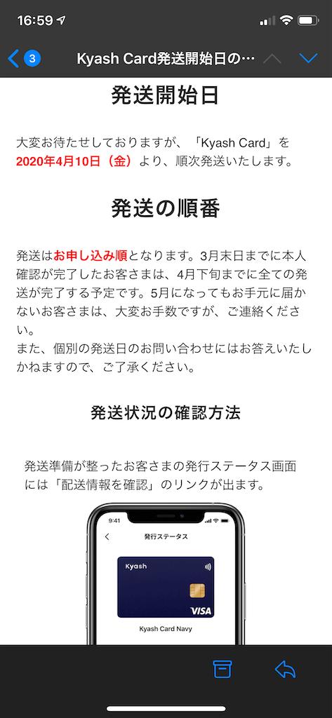 f:id:seikatsuhogo:20200404171605p:image