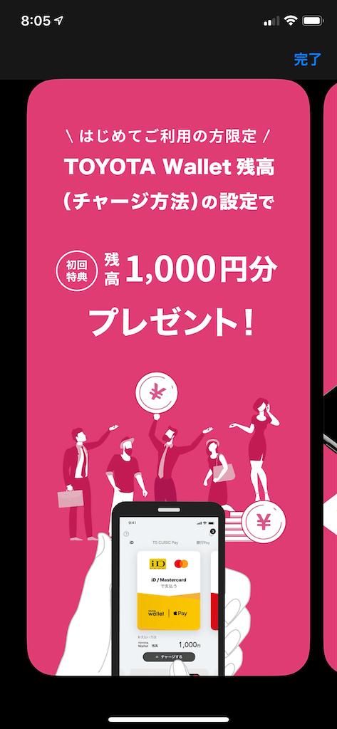 f:id:seikatsuhogo:20200408082453p:image