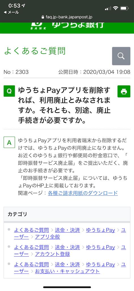 f:id:seikatsuhogo:20200409005541p:image