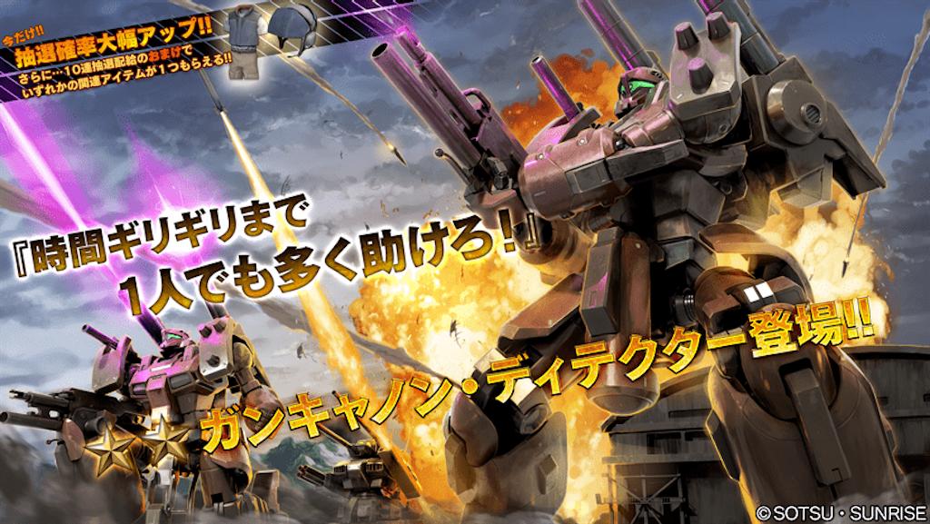 f:id:seikatsuhogo:20200409141401p:image